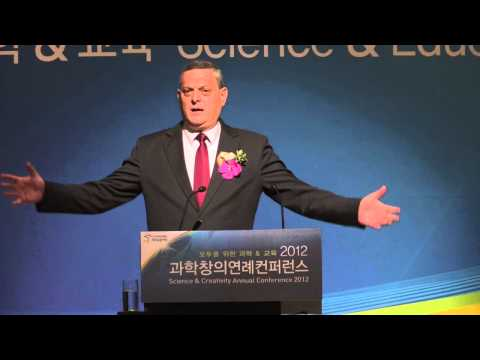 기조연설Ⅲ Excellence throught Education for All Students