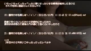 【エロ談】夫婦のセックスって、どんだけ性を追求すんの? 渡辺ひろ乃 検索動画 25