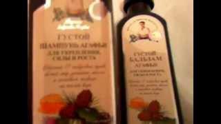 Рецепты Бабушки Агафьи(шампунь и бальзам)Review