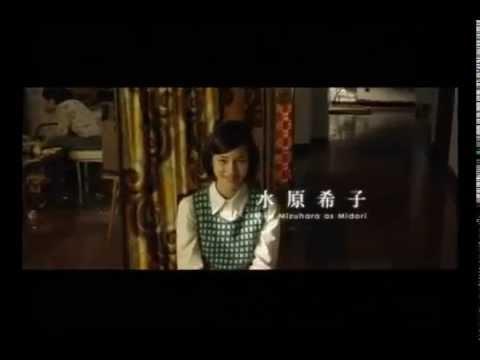 B ng m t v i c nh nóng trong trailer m i c a  R ng Na Uy    Phim Châu Á   Kênh14   Channel for Teens