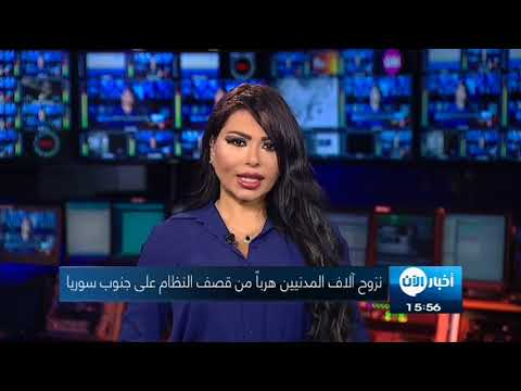 نزوح آلاف المدنيين هربا من قصف النظام على جنوب سوريا   - نشر قبل 37 دقيقة