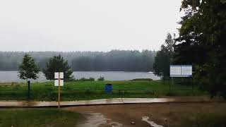 "База отдыха ""Любляна"""