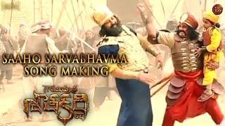 Saaho Sarvabhavma Song Making Gautamiputra Satakarni Nandamuri Balakrishna #nbk100  Krish