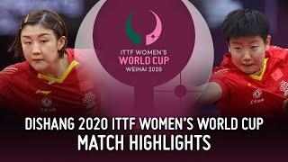 Финал женского Кубка мира 2020: Chen Meng - Sun Yingsha