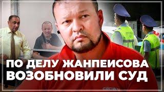 Суд по делу Руслана Жанпеисова возобновили в Шымкенте