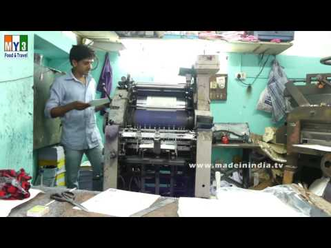Printing Business Cards And Visiting Cards Machine | LIFE IN INDIA