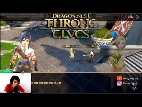 CBT !!! Dragon Nest - Throne Of Elves 精灵王座 (CN) Archer Gameplay - Android/ios Game