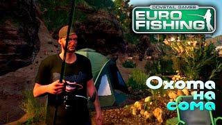 Euro Fishing │Идем на сома (рыбалка с подписчиками)(Отправить VIP сообщение на стрим и поддержать канал http://www.donationalerts.ru/r/monolithgame ♥♥♥ ◘◘◘ Начни играть..., 2016-07-24T20:04:03.000Z)
