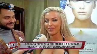 WOWBIZ (09.10) -Loredana Chivu si-a dus posteriorul la tunat! Cum arata dupa interventie P ...