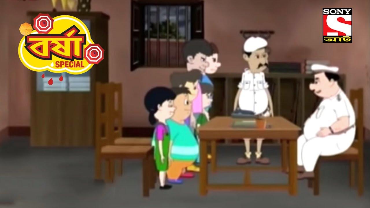 পুলিশ কেন তাদের ধরে ফেলল? | Nut Boltu | বর্ষা বিশেষ | Barsha Special