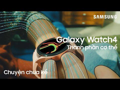 Galaxy Watch4: Chuyện chưa kể - Thành phần cơ thể | Samsung