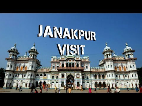 Janakpur vlog | VIEW AROUND JANAKPUR 😎😎😎