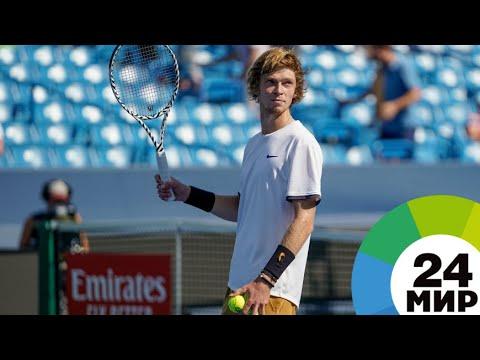 Сенсация в теннисе: россиянин Рублев разгромил легендарного Федерера