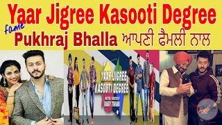 Pukhraj Bhalla Biography ( Yaar Jigree Kasooti Degree Fame ) Jaswinder Bhalla | Family | Lifestyle