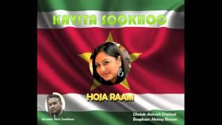 CHUTNEY 2016 - Hoja Naam - Kavita Sookhoo