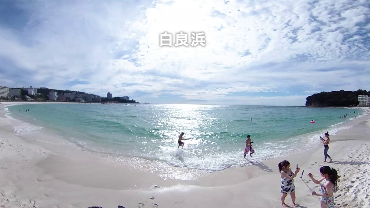 VR 白浜観光PR