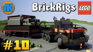 Brick Rigs \ #10 \ МЕГА ГРУЗОВИК ДЛЯ ПЕРЕВОЗКИ ДРУГИХ МАШИН В БРИК РИГС !!!