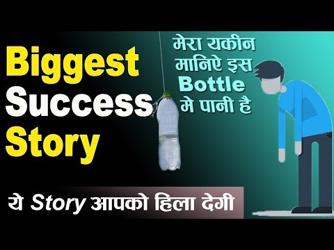 Failure To Success Biggest Motivational Story By Mahatmaji Technical || Willpower