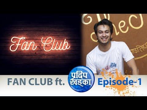 Fan Club ft. Pradeep Khadka