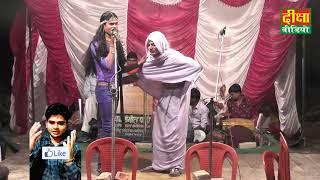 भाग - 2 गंगा बनी डाकू उर्फ दौलत की जंग_ जगदीशपुर गोहरैय्या इस्लामनगर मढिया की नौटंकी diksha nawtanki