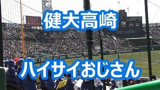 【原曲】喜納昌吉&チャンプルーズ「ハイサイおじさん」 (1976) 作曲:喜...