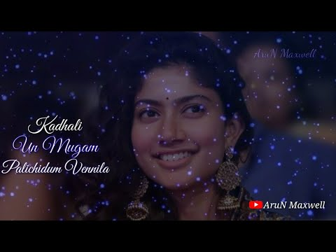 Manasa Yendi Norukura Whatsapp Status | Tamil Love Album Songs | New Whatsapp Status | AruN Maxwell