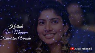 Manasa Yendi Norukura whatsapp status | Tamil love Album songs | New whatsapp status | AruN Maxwell