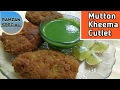 Mutton Kheema Cutlet - (Ramzan special) in Hindi w/ English subtitles