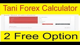 Tani Forex Profit Calculator and Currency Converter Free   Special Tutorial in Hindi and Urdu