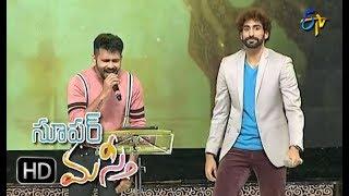 Sada Siva Song | Karunya, Ranjith Performance | Super Masti | Khammam | 25th June 2017 | ETV Telugu