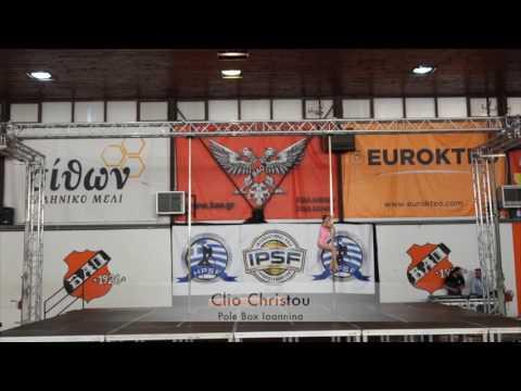 Clio Christou - Hellenic Pole Sport Federation