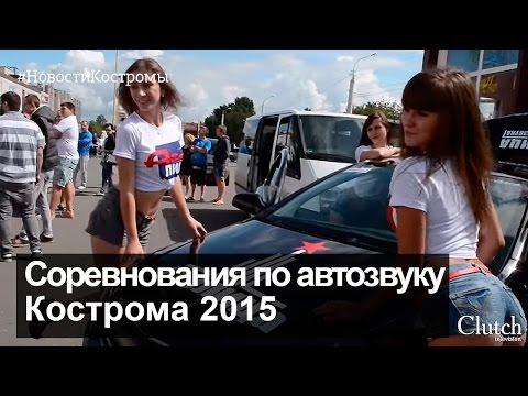 Девушки по вызову Кострома - Секс услуги