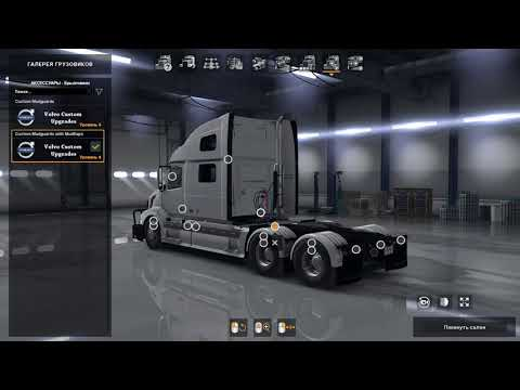 SCS Volvo VNL 780 Custom Parts And Upgrades Preview.