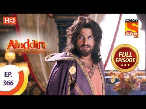 Aladdin - Ep 366 - Full Episode - 9th January 2020