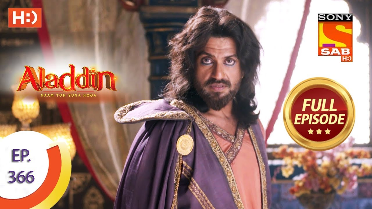 Download Aladdin - Ep 366 - Full Episode - 9th January 2020