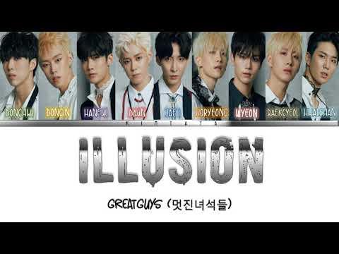 GreatGuys (멋진녀석들) - 'ILLUSION' Lyrics [Color Coded Han/Rom/Eng]