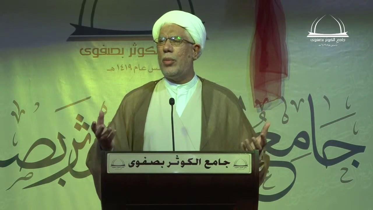 كلمة الشيخ الدكتورعبد الله اليوسف حفل مولد الامام علي (ع) 1442هـ