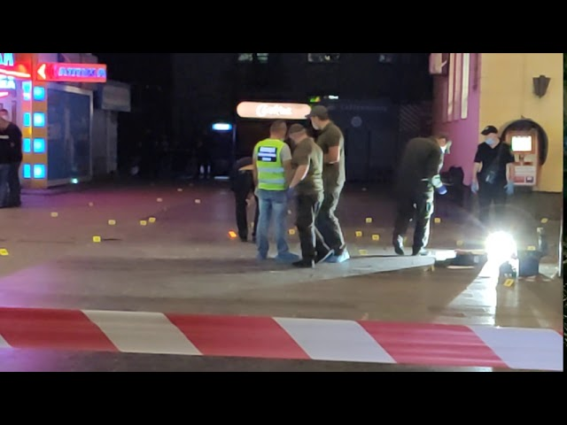Взрыв в Киевском метро: Полиция сочла это хулиганством