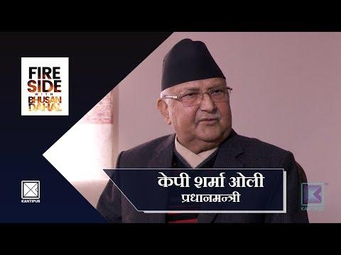 KP Sharma Oli (Prime Minister of Nepal) - Fireside | 25 November 2019