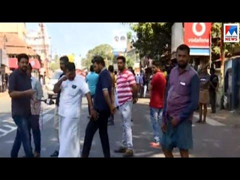 തലശ്ശേരി, കണ്ണൂർ, പയ്യന്നൂർ മേഖലകളിൽ വ്യാപക സംഘർഷം; തലശ്ശേരിയിൽ ബോംബേറ് | Kannur harthal