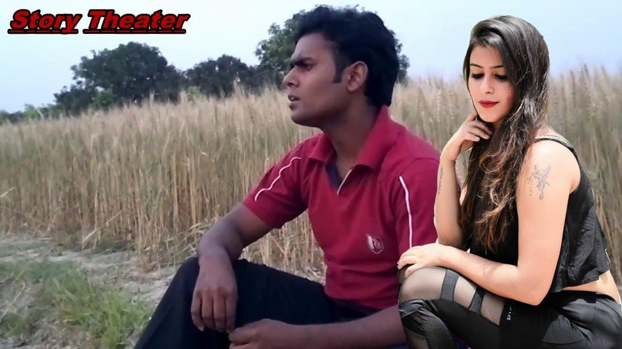 Shopne Tar Shathe Dekha bangla music video 2011। না দেখলে খুব মিছ করবেন  গানটা