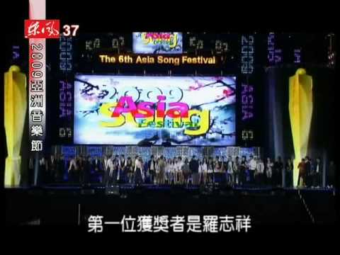 091108 West Wind TV 2009 Asian Music Festival Awards and Heal the World