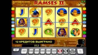 Учимся играть в игровой автомат Рамзес 2 ( ramses ii) - характеристики, бонусы, фриспины
