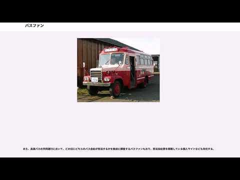 パリメトロ火災 - YouTube