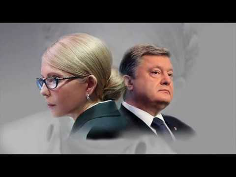 Рейтинги кандидатов в президенты Украины 2019.