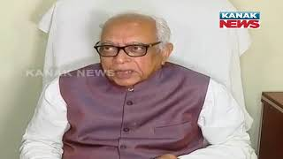 Narasingha Mishra:Audit Report Of Universities Have Not Been Produced In House Since CM's Tenure