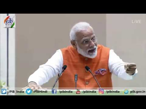 PM Narendra Modi's speech at the launch of 10 AYUSH health & wellness Centres