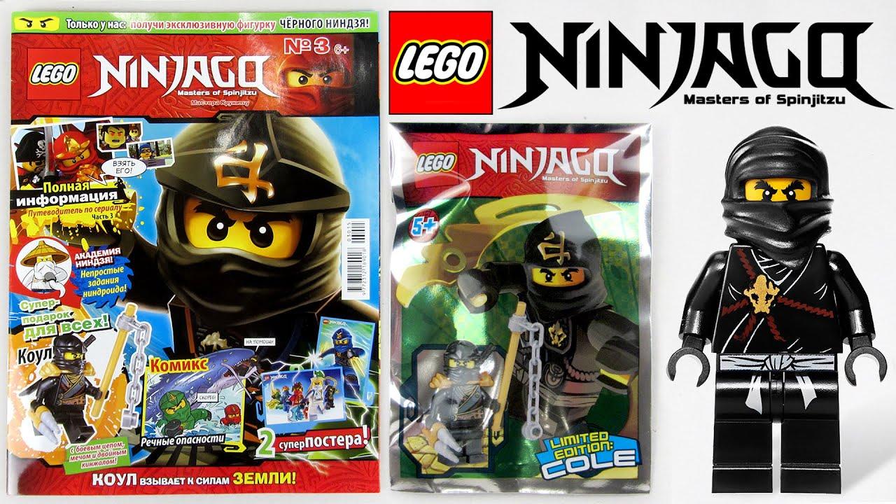 27 моделей lego ninjago в наличии, цены от 491 руб. Купите lego ninjago с бесплатной доставкой по москве в интернет-магазине дочки-сыночки.