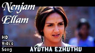 Nenjam Ellam   Aaytha Ezhuthu HD Video Song + HD Audio   Suriya,Esha Deol   A.R.Rahman