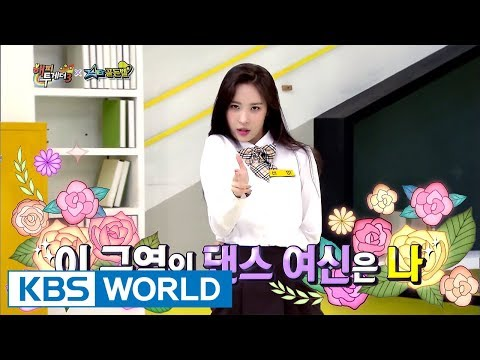 Today's dancing queen is Sunmi! Dancing to 'GASINA' [Happy Together / 2017.08.31]